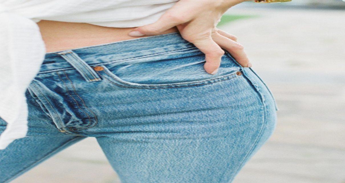 Ini Fungsi Kancing Besi di Saku Celana Jeans